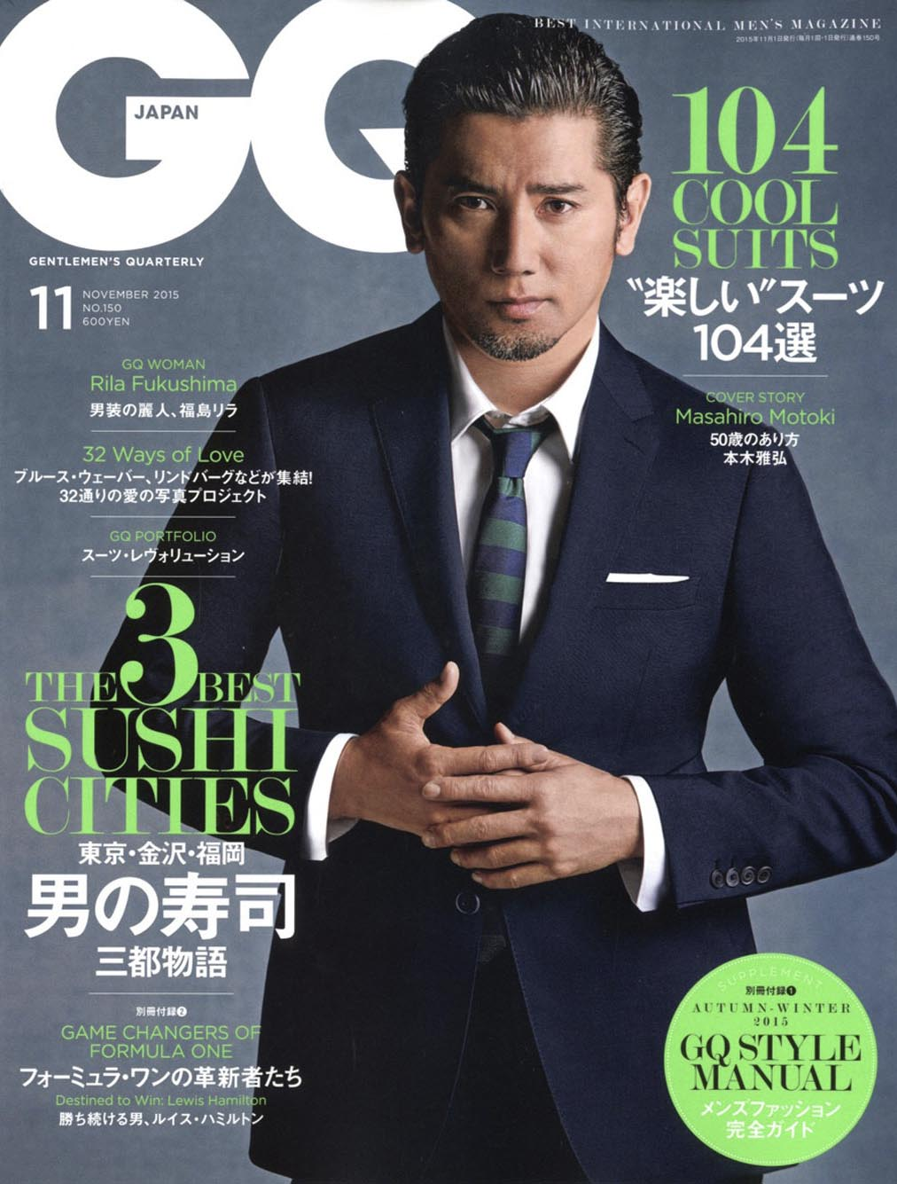 Masahiro Motoki GQ Japan cover by Charlie Gray